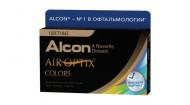 Air optix colors (2 шт)